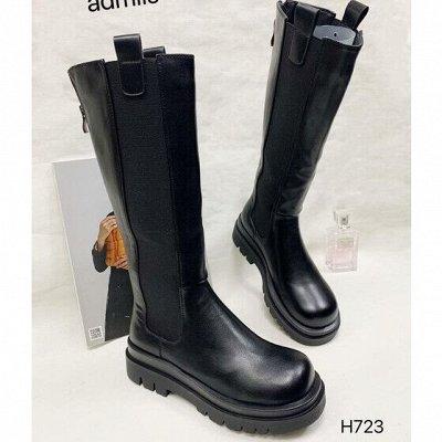 Две по цене одной! Двухсторонние куртки — Демисезонная обувь