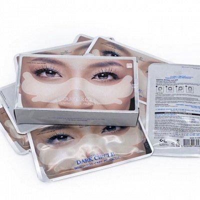 Korea — Shop — самые популярные продукты по оптовым ценам — Акция! Антивозрастная маска под глаза мгновенного действия