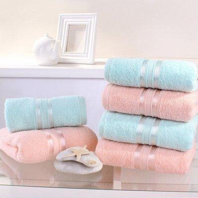 Большой выбор текстиля для ванной от 76 руб