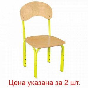 """Стулья детские """"Яшка"""", комплект 2 шт., регулируемые, рост 1-3 (100-145 см), фанера/металл, желтые"""