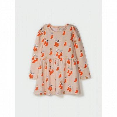 LesiКids! Детская одежда от 0 до 14 по привлекательным ценам