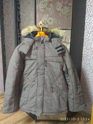 Куртка мужская Авангард