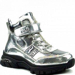 2302-2Q серебро Ботинки зима для девочек (32-37)/8