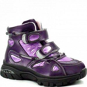 2302-1F фиол Ботинки зима для девочек (32-37)/8