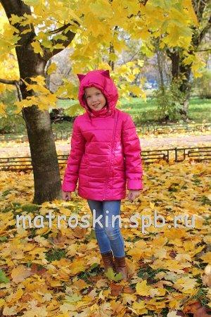 Детская Демисезонная Куртка с ушками на капюшоне Расцветка Малина