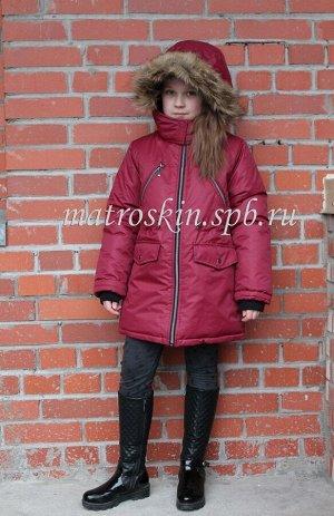 Детская Зимняя Куртка-Парка Арктика расцветка Бордо