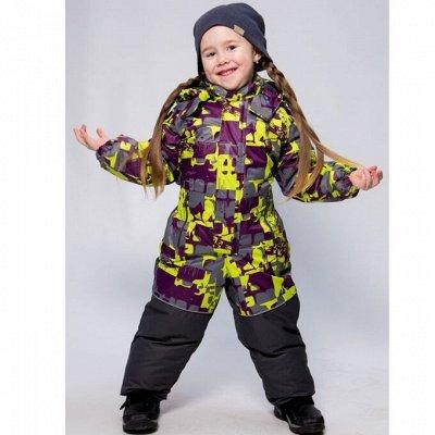 Matroskin. Одежда для настоящих морозов — Зима