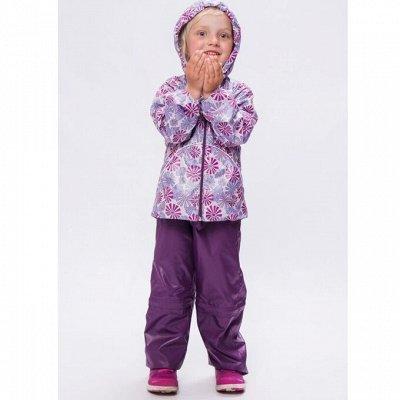 Matroskin. Одежда для настоящих морозов — Лето-Осень