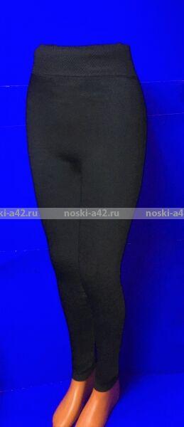 ЗУВЕЙ термо лосины женские кашемир внутри с мехом