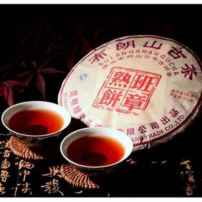 Чай Китая! Зеленый, Пуэр, Фруктовый! Лапша, Сладости, Снеки — ПУЭРЫ - Рассыпные и Прессованные