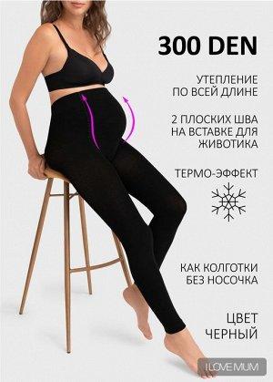 """Легинсы для беременных """"300 den хлопковые"""" для беременных; черный (FS)"""