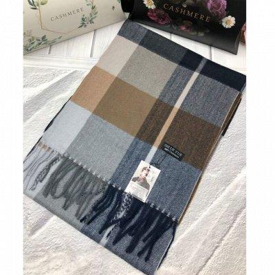 Любимых нужно утеплять 🔥 с быстрой доставкой — Мужские шарфы