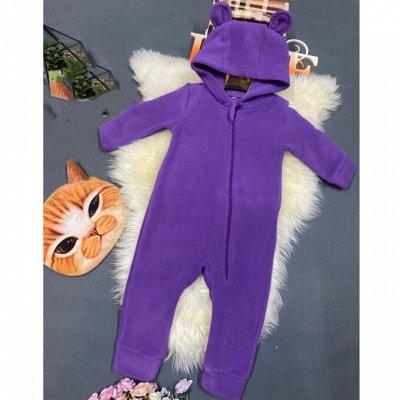Любимых нужно утеплять 🔥 с быстрой доставкой — Тёплые костюмы и поддева