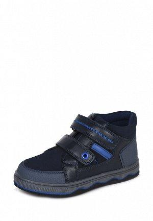 Ботинки детские демисезонные для мальчиков YS21AW-126A