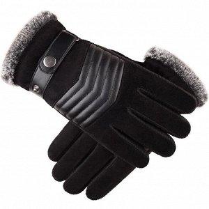 Перчатки мужские. Зимние.