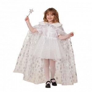 Карнавальный плащ «Принцесса», фатин, белые снежинки, р. 34, рост 134 см
