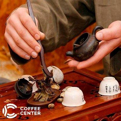 ☕ ️Кофе от легендарного КОФЕ-ЦЕНТР! Чай, сиропы, сладости — Чёрный чай 100гр