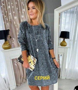 Платье Красивое платье способно преобразить любую девушку, а модный образ придает уверенность в себе и просто поднимает настроение.