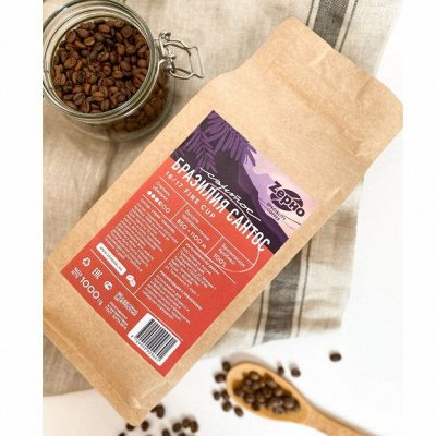 Кофе из Австрии и Нидерландов. Быстрая доставка — Итальянский кофе AltaRoma и Zерно от 682руб/кг