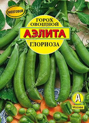 Горох овощной Глориоза