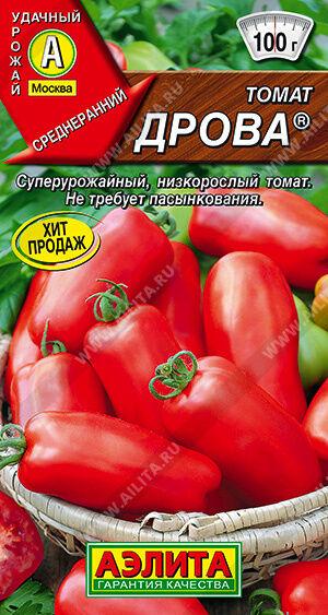 Томат Дрова ®