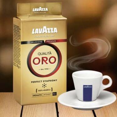 Кофе из Австрии и Нидерландов. Быстрая доставка — Кофе LAVAZZA (Италия). Зерно и молотое
