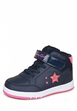 Ботинки детские для активного отдыха для девочек LT21AW-K099A