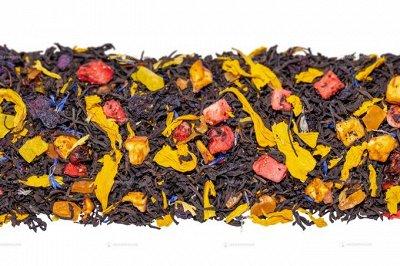 Заходите на чаек! Чай, кофе, подарки к Новому году — Чай разный