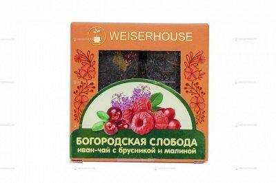 Заходите на чаек! Чай, кофе, подарки к Новому году — Сибирская коллекция (плитки 50 гр.)