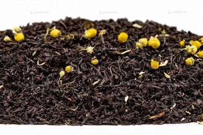 Заходите на чаек! Чай, кофе, подарки к Новому году — Краснодарский чай