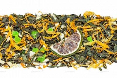 Заходите на чаек! Чай, кофе, подарки к Новому году — Зеленый ароматизированный чай