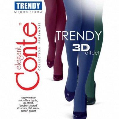 🎄 CONTE — колготки для новогодних утренников и корпоративов — Колготки 50-450ден. Цветные и белые