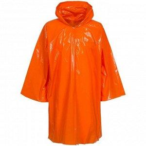 Дождевик-плащ CloudTime, цвет оранжевый