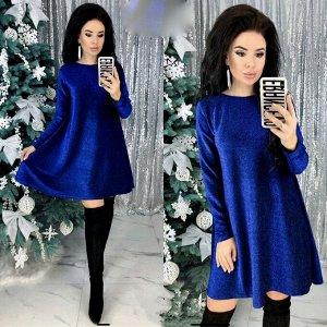 Платье НОВИНКА ♥♥ НОВИНКА ♥♥ НОВИНКА Ткань люрекс на тканевой основе тянется Качество пошива очень хороший  В размер идут