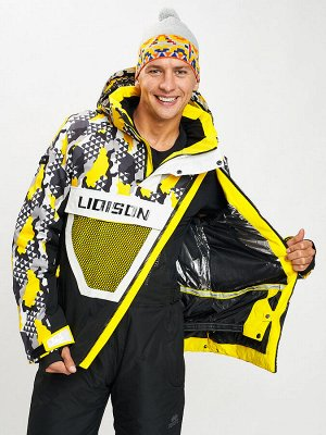 Горнолыжная куртка анорак мужская желтого цвета 77027J