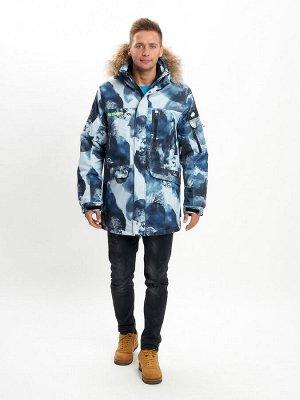 Mолодежная зимняя куртка мужская синего цвета 737S