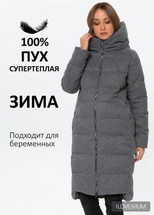 """Пуховик зимн. 2в1 """"Лион"""" для беременных; серый"""