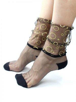 Носки женские тюль золотые кольца