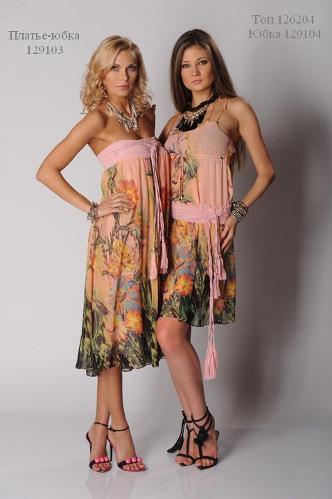 Платье-юбка.FORZA VIVA во Владивостоке