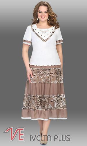И*в*е*л*т*а - продам блузку во Владивостоке