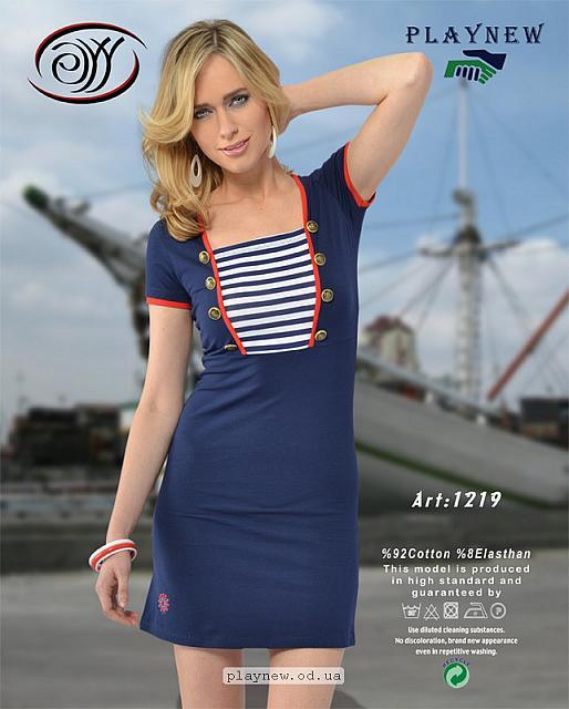 Платье на 44р во Владивостоке
