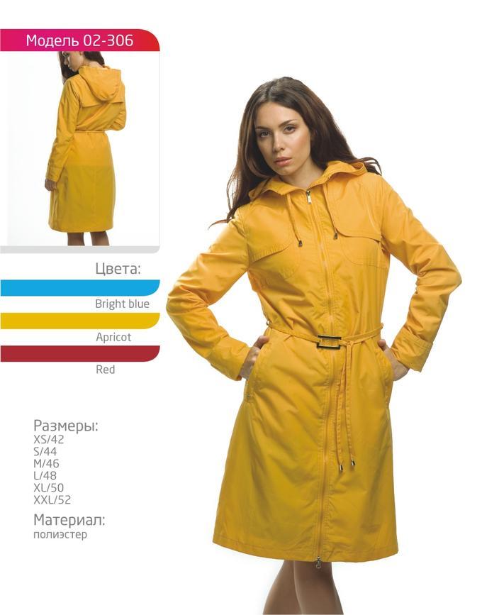 Классный плащик, желтого цвета, хорошо на высокий рост во Владивостоке