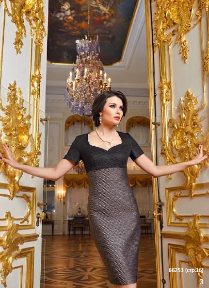 Красивое платье на любой праздник во Владивостоке
