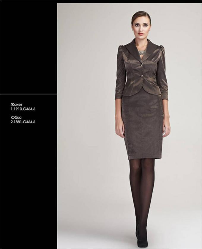 Шикарная юбка на 46 размер во Владивостоке