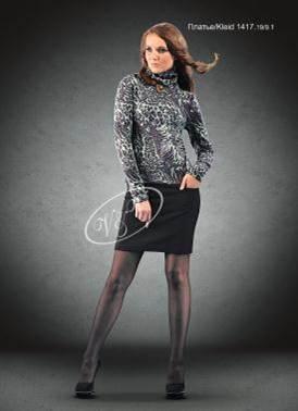 Платье V@V, 46 р-р во Владивостоке