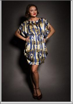 Платье. ДУ 142 Сток во Владивостоке