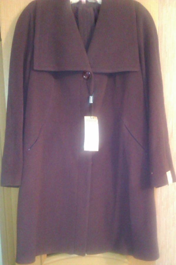 Пальто, цвет темно-сиреневый во Владивостоке