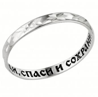 Серебрянное колечко на 17-17.5 размер во Владивостоке