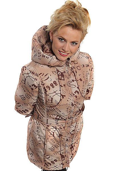 куртка зимняя во Владивостоке