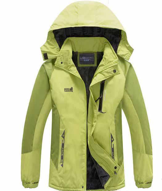Лыжная куртка во Владивостоке